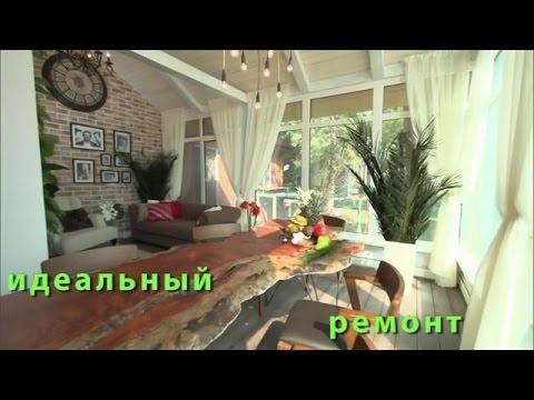 ИДЕАЛЬНЫЙ РЕМОНТ: Михаил Державин -  23.04.2016. Дача на гавайях