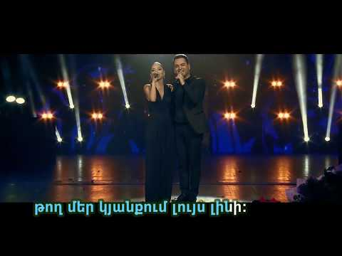 "Mger Armenia & Roza Filberg ""Harazat Hogi"" Official Karaoke"