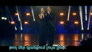 Mger Armenia Roza Filberg Harazat Hogi Official Karaoke
