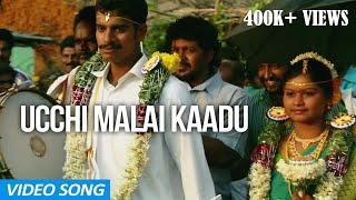 Uyire - Kaadu - Official Full Video Song | Madhu Iyer | K | Viddarth,Samuthirakani,Samskruthy