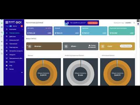 Крипто-Боты Smart Trade Coin GO, обзор, результаты. Арбитраж криптовалют