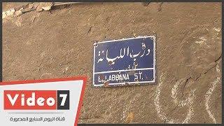 كأنك مش فى مصر..
