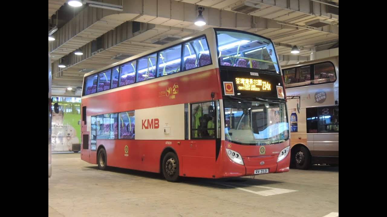 Hong Kong Bus KMB ATSE31 @ 234X 九龍巴士 Alexander Dennis Enviro400 尖沙咀東麼地道 - 灣景花園 - YouTube