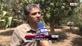 رصد | وزير البيئة ..  المشروع فكرة الشباب والحكومة داعمة