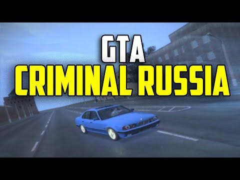 GTA:CRMP [#17] -