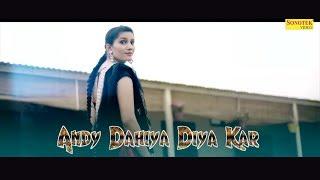 Sapna Chaudhary | Pardeep Boora | Latest Haryanvi DJ Song 2018 | Tu Cheej Lajawab Lyrical