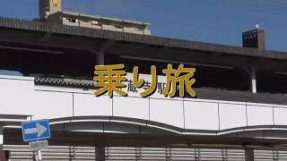 愛知環状鉄道開業30周年愛環×沿線施設スタンプラリー