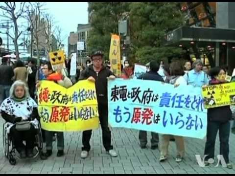 Owner of Crippled Japanese Nuclear Plant Fights for Survival