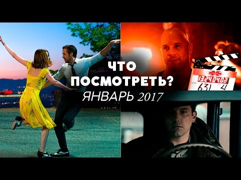 График кинопремьер в России 2017  КиноПоиск