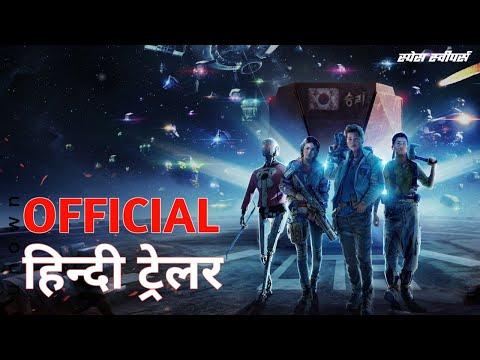 Space Sweepers | Official Hindi Trailer | Netflix | हिन्दी ट्रेलर