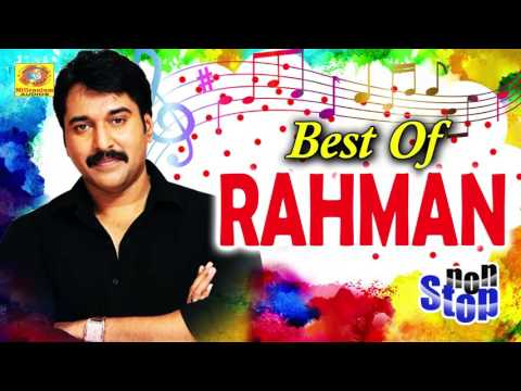 Best of Rahman | Non Stop Malayalam Film Songs | Romantic Movie Songs | Superhit Melody Songs