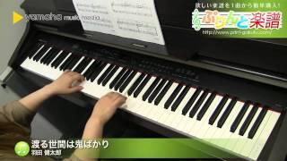 使用した楽譜はコチラ http://www.print-gakufu.com/score/detail/26408...