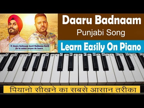 Daru Badnaam (Punjabi Song) Tutorial On Piano With Notations | Harmonium Guru |