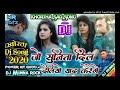 जो सुनीता दिल देलियो||Jo Sunita Dil Deliyo Yaad Karen ge||Khortha Sad Song 2020 Love MunnaGodda