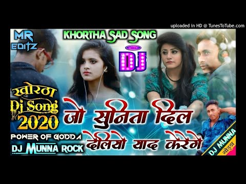जो-सुनीता-दिल-देलियो||jo-sunita-dil-deliyo-yaad-karen-ge||khortha-sad-song-2020-love-munnagodda