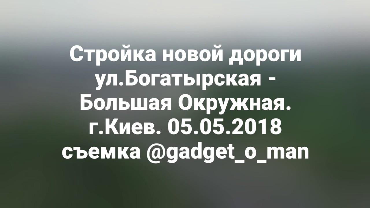 Хотите купить рацию?. Большой выбор рацийв интернет-магазине bezpeka shop ✓ гарантия на товар ✓ быстрая доставка по киеву и украине.
