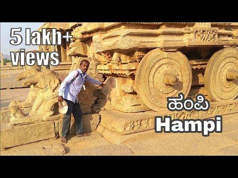 Hampi - detailed info tour - Local Guide - Jan 2018 - 56 min HD