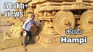 Hampi - detailed info tour - Local Guide - Jan 2018 - 56 min HD