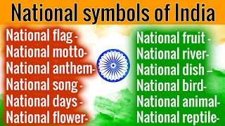 National symbols of India | National and Official symbols of India | India GK Questions