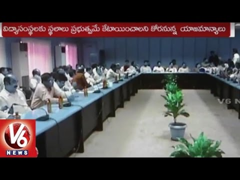 CM KCR Holds Meeting With Private Educational Institution Managements | Hyderabad | V6 News