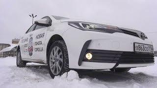 Фото с обложки 2018 Toyota Corolla 1.6 Cvt Престиж. Обзор (Интерьер, Экстерьер, Двигатель).