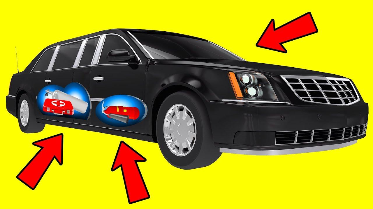 ماذا يوجد في سيارة الرئيس لحمايته والحفاظ على سلامته؟
