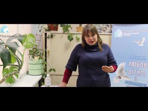 Безкоштовна освіта для людей з інвалідністю в Україні