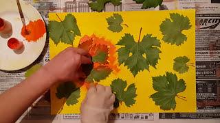 Трафареты из Осенних листьев. Мастер класс