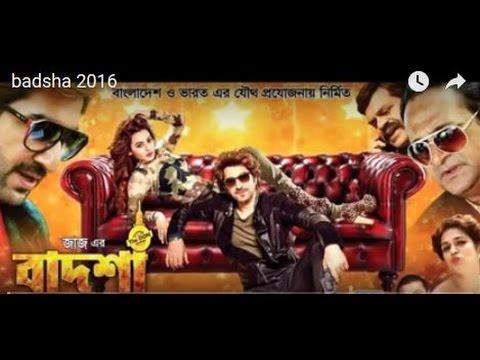 badsha 2016