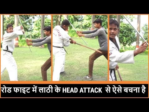 How To Defense Against Stick In Road Fight
