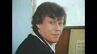 Николай Караченцов - Кленовый лист - Легенды нашего кино