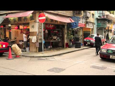 MatadorU Video Lesson 1: Tai Hang, Hong Kong