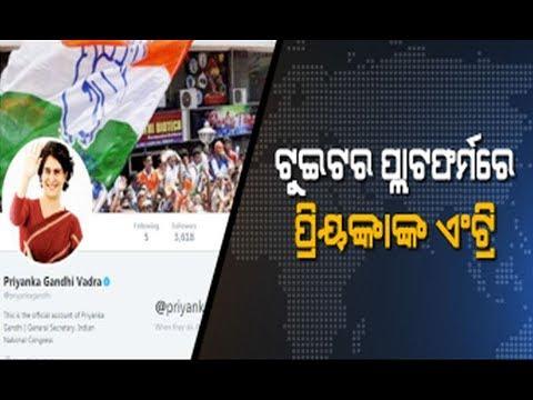 Reporter Live: Mega Rally of Priyanka Gandhi In Lucknow