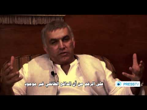 Press TV's full interview with Nabeel Rajab