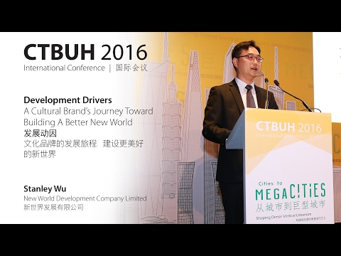 "CTBUH 2016 China Conference - Stanley Wu, ""A Cultural Brand's Journey"""