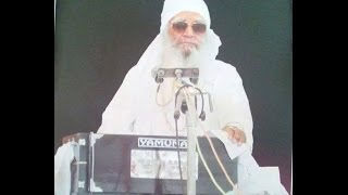 Asa di Vaar - Sant Baba Balwant Singh Ji Sihode Wale
