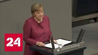 Анекдотичная ситуация в Европе: Меркель решила
