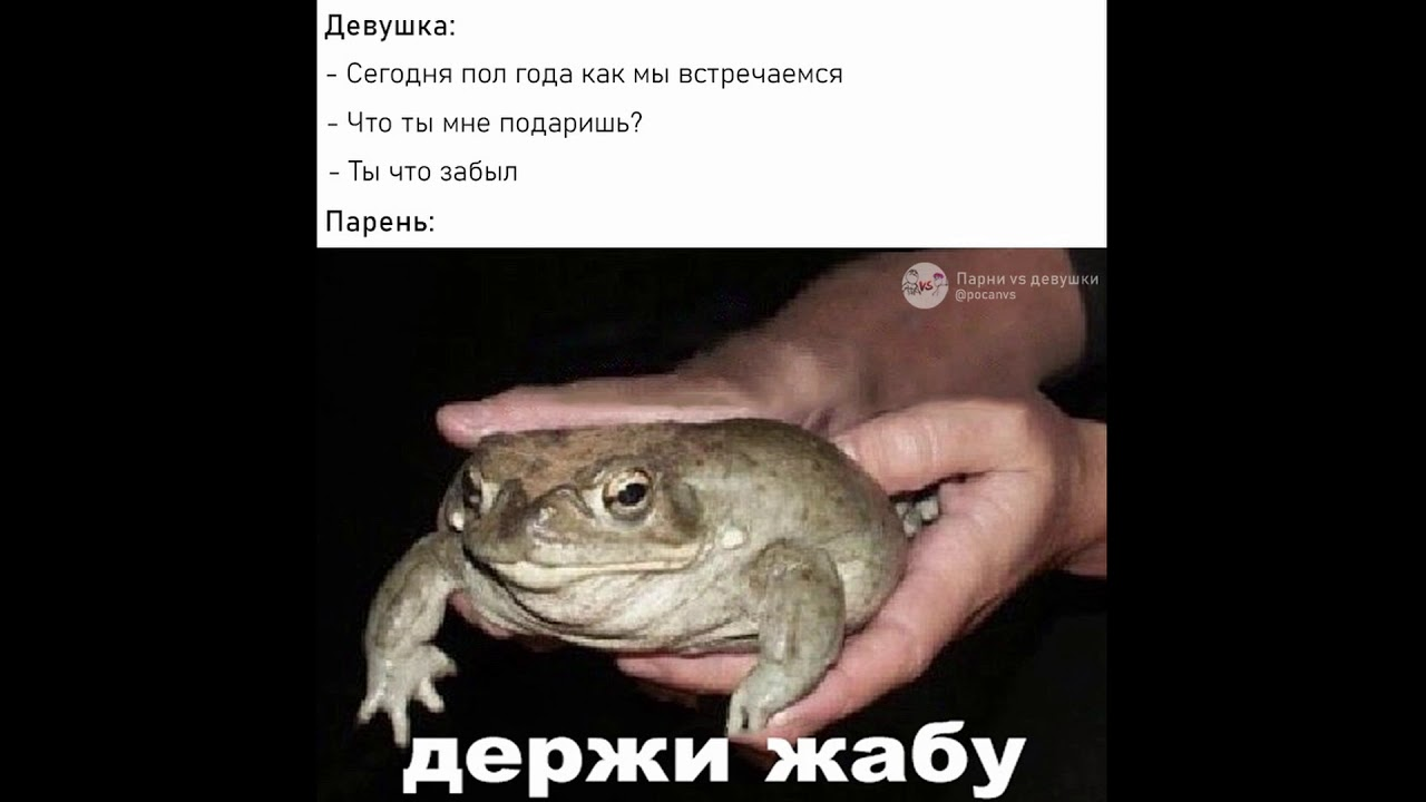 САМЫЙ СМЕШНОЙ МЕМ В МИРЕ №18 - YouTube