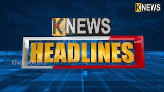 Headlines of the Hour || 3rd August 2020 || Knews Odisha