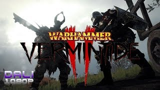 Warhammer Vermintide 2 PC Gameplay 1080p 60fps