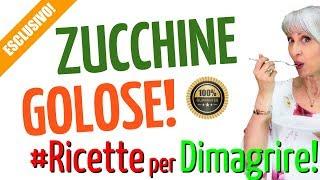 RICETTA di ZUCCHINE GOLOSA e SFIZIOSA con SEGRETO della NONNA...