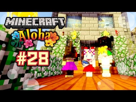 [ Minecraft Aloha ] # 28 : พาพ่อแม่เข้าบ้าน มาดูหน้าตาพ่อแม่แต่ละคนกัน