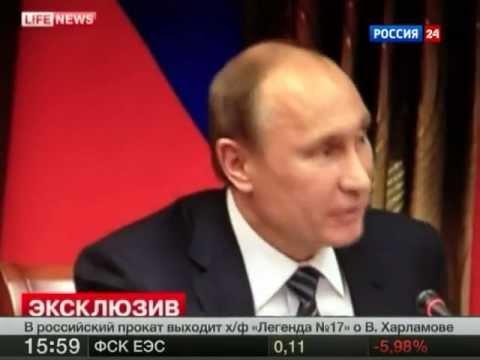 Видео отрывок с матами Путина. Скрытая камера !