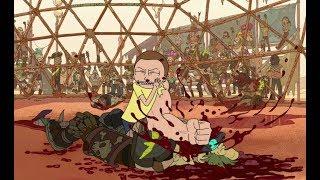 Морти и Рукус дерутся под Кровавым Куполом