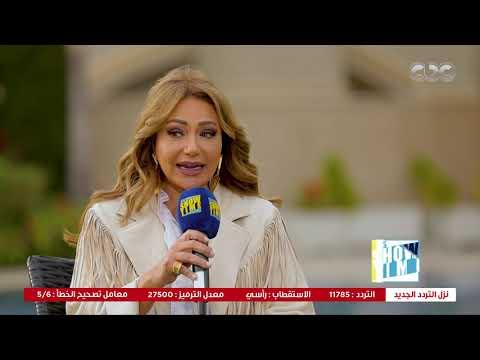 It's Show Time | ليلى علوي  أنا اتهمت اتهامات كانت بتضايقي جدًا