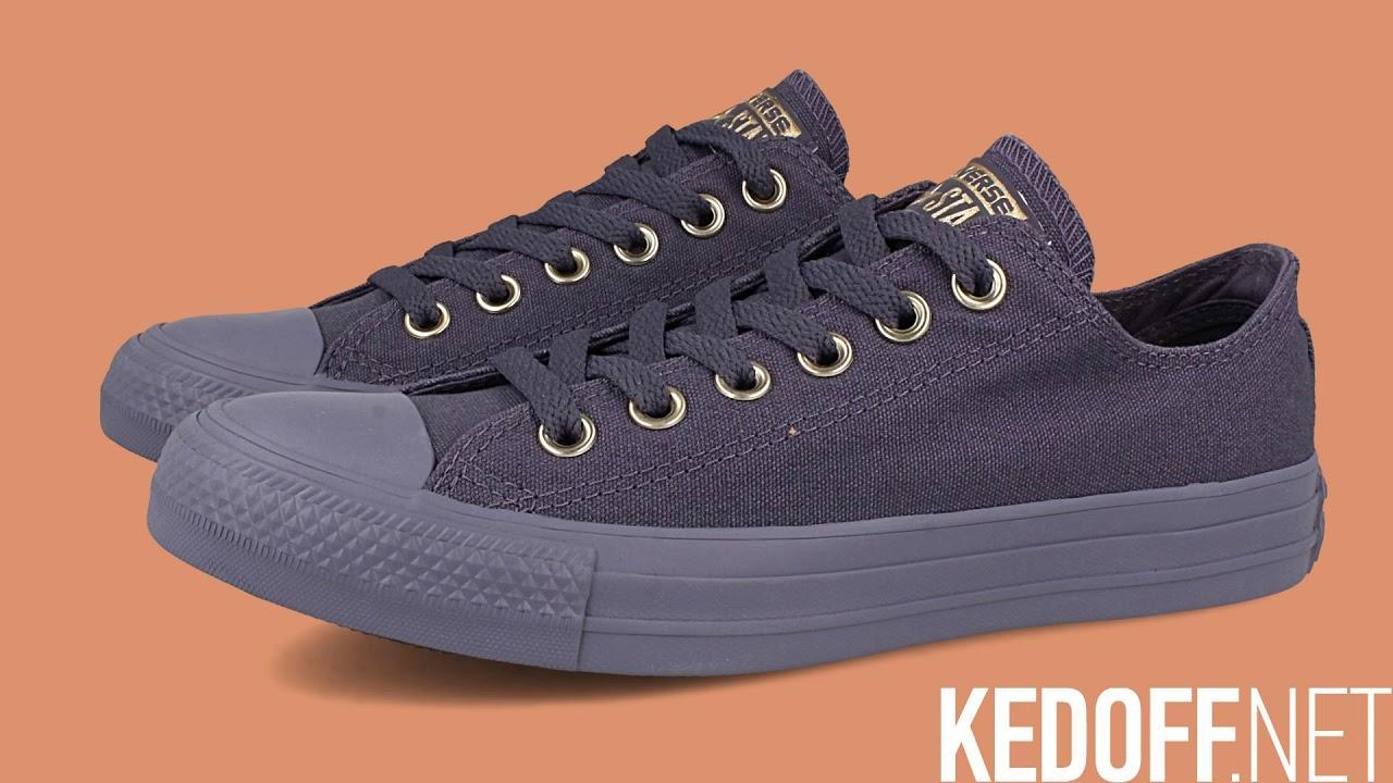 Converse Chuck Taylor All Star Women's Low Top Light 559941C KEDOFF.NET ???????? ??????? ?????
