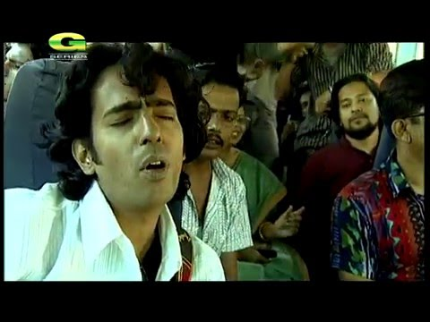 Shurjo Snane Chol | by Bappa Mazumder | Official Music Video