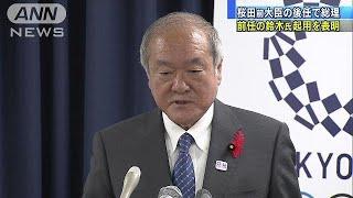 辞任した桜田大臣の後任に岩手出身の鈴木俊一氏(19/04/11)