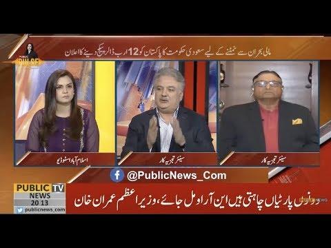 Senior Analyst Mohsin Baig reaction on Imran Khan address to nation