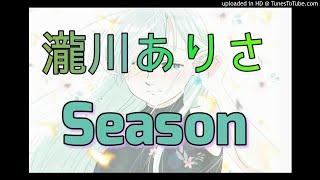 No.105 ご視聴ありがとうございます 【歌ってみた】 瀧川ありさ 「Season...